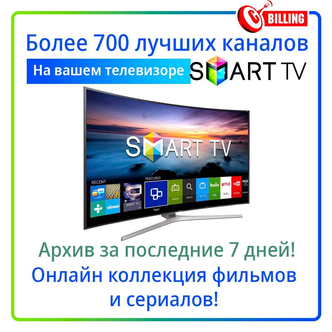 Плейлист m3u IPTV канала Эврика HD